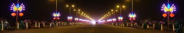 Lampu Hias Tiang Lampu Jalan