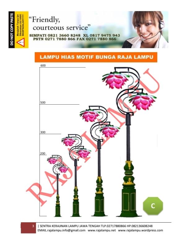 Lampu Hias Bunga Mawar 3